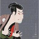 Furoshiki sharaku