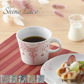 【波佐見焼】【Shine Lace】【マグカップ】手描き ラスター釉 マグ コーヒーカップ 洋食器 カフェ食器 カフェ風 白磁 白い食器 おしゃれ シンプル 上品 アースピース