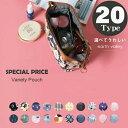ポーチ かわいい コスメ 化粧 選べる ワイヤー レディース 小物 バッグ マチ 仕切り 機能的 大き目 大容量 安い おし…