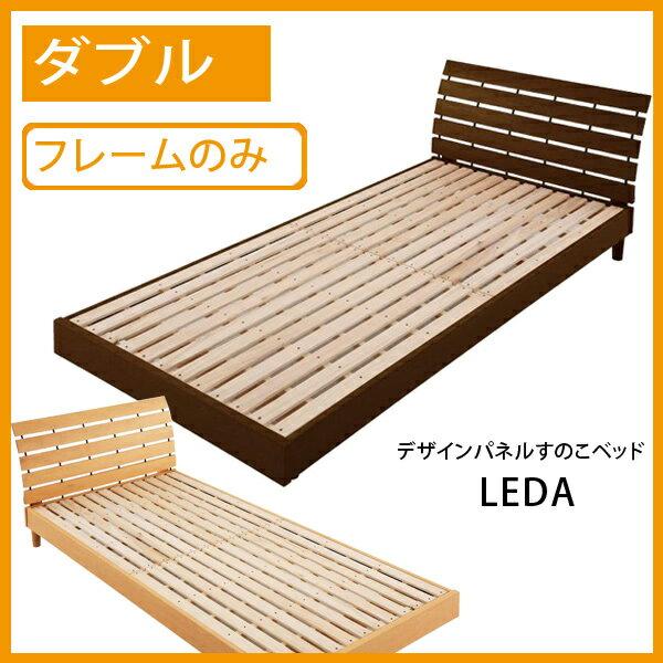 design panel slatted bed base bed leda leda frame only double bed frame frame slatted bed base wooden bed bets double design simple wooden beds modern