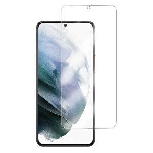 Galaxy S21 5G SC-51B SCG09 S21+(Plus) S21 Ultra 5G SC-52B 強化ガラス 液晶保護フィルム ガラスフィルム 耐指紋 撥油性 表面硬度 9H 業界最薄0.3mmのガラスを採用 2.5D ラウンドエッジ加工 液晶ガラスフィルム