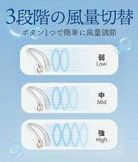 【2021年最新ネックファン】USB扇風機首掛け扇風機上下送風扇風機360°送風Benks正規品羽根なしマスクの蒸れ解消扇風機首かけ羽なしバッテリー長持ち強風ポータブル送風機ネッククーラー熱中症対策