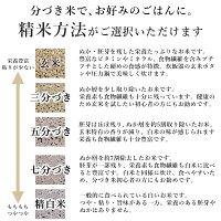新米令和2年産あきたこまち減農薬秋田県生命かがやく幸せこまち大潟村産玄米