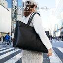 SAMIKA スタンダードトート 本革 牛革 牛本革 トートバッグ メンズ レディース 男女兼用 本革 A4対応 ビジネストー…