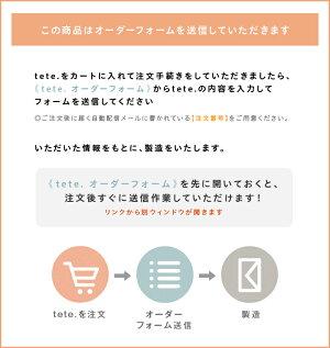 【送料無料】【tete.】【第26回日本文具大賞2017受賞!】活版印刷でお好きなイラストと文字を刻印したオーダーメイドのレザー手帳。世界で1つの雑貨作り。贈り物・プレゼントとして使い方色々ギフトにも!入学祝いにも◎リフィルにはトモエリバーを使用。