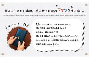 【送料無料】【tete.】【第26回日本文具大賞2017受賞!】ギフトにも。活版印刷でお好きなイラストと文字を刻印したオーダーメイドのレザー手帳。世界で1つの雑貨作り。贈り物・プレゼントとして使い方色々入学祝いにも◎リフィルにはトモエリバーを使用。