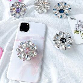 アクセサリー グリップ グリップトック スマホグリップ 韓国 iPhoneケース スマホケース スマホ小物 ゴージャス 高見え ドロップクリスタル キラキラ レディース かわいい 大人 おしゃれ