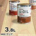 U-OIL(ユーオイル) h02「クリア」ハード 3.8L 自然塗料 無垢 フローリング ウッドデッキ オイル仕上げ DIY 無垢材 ペンキ 塗料 屋内 …