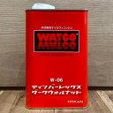 ワトコ | WATCO W-05ティンバーレックス「ダークウォルナット」200mL オイルフィニッシュ 無垢 フローリング オイル仕上げ DIY 無垢材 …