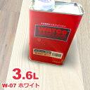 ワトコ | WATCO W-07ワトコカラーオイル 「ホワイト」3.5L オイルフィニッシュ 無垢 フローリング オイル仕上げ DIY 無垢材 ペンキ 塗…