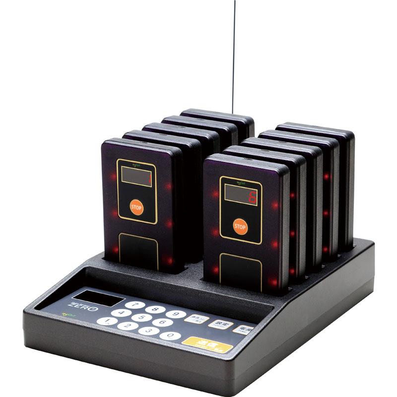 【メーカー欠品中 11月入荷予定】【送料無料】ニッポー(マイコール) 業務用呼び出しシステム 「ゲストレシーバー ZERO」 受信機10個セット GRZst-110