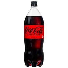 【工場直送】 コカ・コーラ Coca-Cola コカ・コーラゼロシュガー 1.5L PET ペットボトル 6本入り 1ケース 6本 ジュース 炭酸飲料 コーラ コカ・コーラゼロ