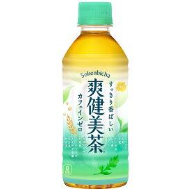 【工場直送】【送料無料】爽健美茶 300mlPET 24本入り 1ケース 24本