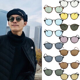 サングラス カラーレンズ ボストン おしゃれ メガネ 丸メガネ 伊達メガネ だてメガネ メンズ レディース 紫外線 UVカット メガネ拭き 本革ケース付き
