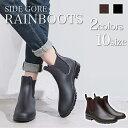 レインブーツ レインシューズ サイドゴア ブーツ レディース メンズ 雨靴 ショート 防水 サイドゴアブーツ ショートブ…