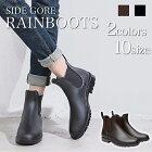 サイドゴア ブーツ レインブーツ レインシューズ レディース メンズ 雨靴 ショート 防水 サイドゴアブーツ ショートブーツ 歩きやすい 大きいサイズ 長靴 雨靴 Eco Ride World