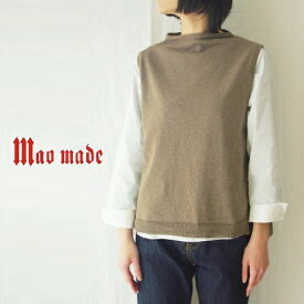 【30%オフ・セール】マオメイド mao made ベスト インナーセット ニット ソフトコットン ボトルネック 2020年秋冬の新色入荷