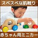【Voila ボイラ 知育玩具】ロールンロール(知育玩具 出産祝い 木のおもちゃ 車のおもちゃ 0歳 1歳児 男の子 男 女の子 女 子供 おもちゃ 木製 新生...