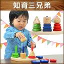 ジオトリオ おもちゃ 赤ちゃん