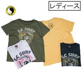 T&C (タウン&カントリー) Tシャツ 半袖 レディース サーフ テニス ランニング フィットネス ロゴ カジュアル t&c surf designs ティーアンドシーサーフデザイン dl1208