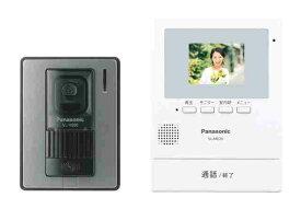 【あす楽対応/在庫有/新品】 Panasonic パナソニック録画機能付テレビドアホン 約2.7型カラー液晶VL-SE25X/VLSE25XW-ホワイト(電源直結式)送料無料(沖縄・一部離島は別途)
