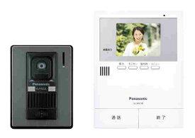 【あす楽対応/在庫有/即納】 Panasonic パナソニック録画機能付テレビドアホン 夜でもカラーで来客確認「LEDライト付き玄関子機」VL-SV38XL/VLSV38XL(電源直結式)送料無料