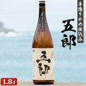 薩摩芋焼酎五郎(25度)1,800ml吉永酒造【送料無料】