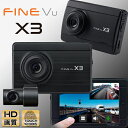 後方撮影可能な2カメラ式ドライブレコーダー FineVu X3
