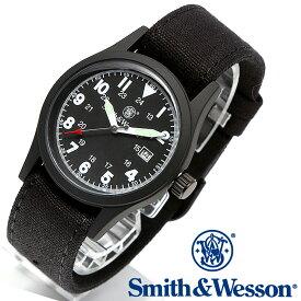 [正規品] スミス&ウェッソン Smith & Wesson ミリタリー腕時計 MILITARY WATCH BLACK SWW-1464-BK [あす楽]