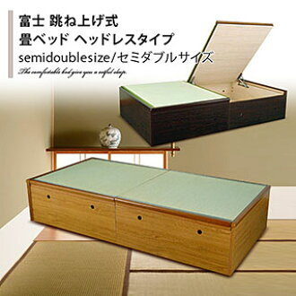 A400m Tatami Bed Headless Type Double Size Folding Futon Storage M With Made In Japan Japanese