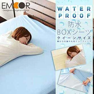 Waterproof Ed Sheet Queen Box Sheets Wet Mattress Cover Kneeling Futon Litter Bed