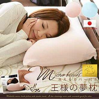 国王 yumemakura 微珠枕头枕头盖与 43 x 63 cm (国王系列枕头枕枕头枕靠垫阅读枕枕头案例神经酰胺日本机械加工的)