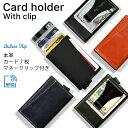 Card 1 s 2