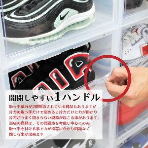 【6個セット】LEYLシューズボックスクリアスニーカー収納ケースコレクション靴クリアシューズケース靴収納ボックス靴収納ケース透明下駄箱靴箱玄関シューズ積み重ねSTACKUPSERIESSHOESCASESHOESBOX(ホワイト/ブラック)ENDLESSTRIP