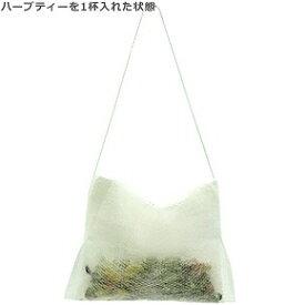 糸付きお茶パック(50枚入) 楽天