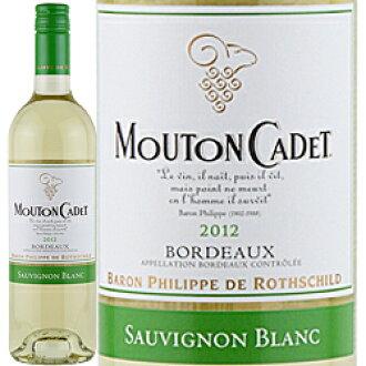[2013] Mouton Cadet Sauvignon Blanc (screw cap) and Baron, Philippe de Rothschild and France Bordeaux / 750 ml / white