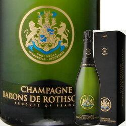 ワイン スパークリング シャンパン 白 発泡 バロン・ド・ロスチャイルド・ブリュット[ボックス付] / バロン・ド・ロスチャイルド フランス シャンパーニュ/ 750ml