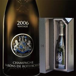 ワイン スパークリング シャンパン 白 発泡 バロン・ド・ロスチャイルド・ブラン・ド・ブラン・ヴィンテージ[スペシャルボックス付] / バロン・ド・ロスチャイルド フランス シャンパーニュ/ 750ml