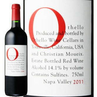 America/Otero Otero wine cellars California / 750 ml / Red