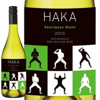 [2014] haka·soviniyon·勃朗/hakanyujirandomaruboro/750ml/白