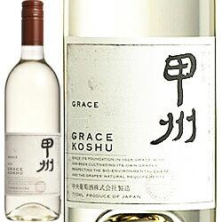 [2016] グレイス 甲州 [スクリューキャップ] / グレイスワイン(中央葡萄酒) 日本 山梨県 / 750ml / 白