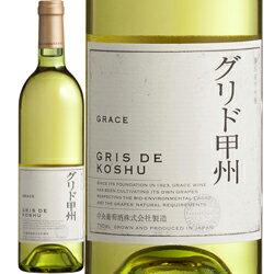 [2016] グレイス グリド 甲州 / グレイスワイン(中央葡萄酒) 日本 山梨県 / 750ml / 白