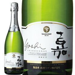 【今注目の日本ワイン】[NV]嘉スパークリング・シャルドネ/高畠ワイナリー日本山形県/750ml/発泡・白