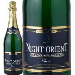 ノンアルコール ワイン スパークリング 白 発泡 ナイト・オリエント・クラシック / オリエント・ドリンク ベルギー / 750ml /ノンアルコール 発泡 ・白