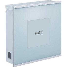 丸三タカギ 郵便ポスト ポスティーレ アクリルタイプ PTA-1 フロストガラス色