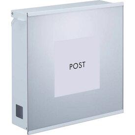 丸三タカギ 郵便ポスト ポスティーレ アクリルタイプ PTA-3 アルマイト色