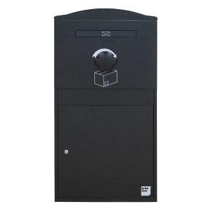 宅配ボックス ポスト 一体型 brizebox(ブライズボックス) EXラージサイズ ブラック 英国発のオシャレな戸建用宅配ボックス