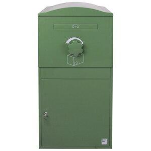 宅配ボックス ポスト 一体型 brizebox(ブライズボックス) EXラージサイズ グリーン 英国発のオシャレな戸建用宅配ボックス