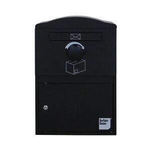 宅配ボックス ポスト 一体型 brizebox(ブライズボックス) スタンダードサイズ ブラック 英国発のオシャレな戸建用宅配ボックス