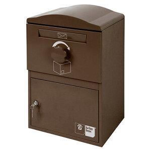 宅配ボックス ポスト 一体型 brizebox(ブライズボックス) スタンダードサイズ ショコラ 英国発のオシャレな戸建用宅配ボックス
